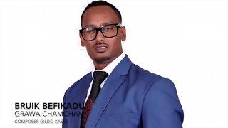 Biruk Befikadu - Gere Chamcha ጌሬ ቻምቻ (Amharic)