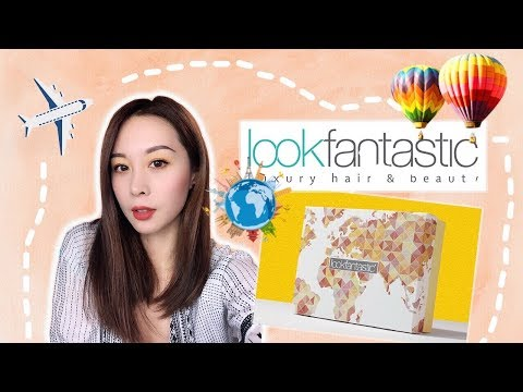 Look Fantastic|6月订阅盒子开箱|Jun Beauty Subscription Unboxing