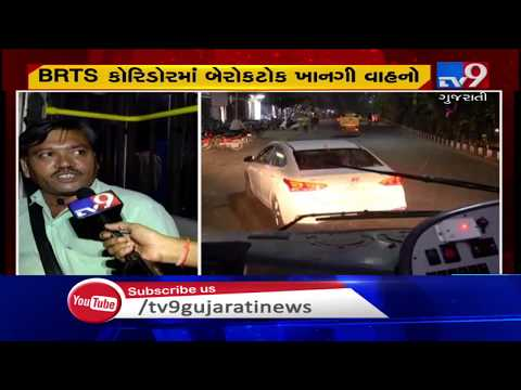Reality check of Tv9 Gujarati to know the reasons behind increasing BRTS, City Bus accidents|TV9News