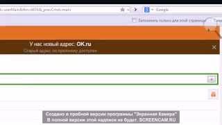 Бесплатные подарки в ОК Лариса Сухорукова