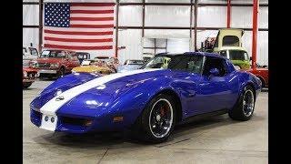 1979 Chevrolet Corvette Blue
