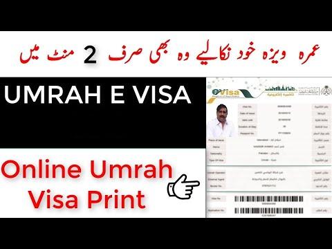 Umrah E Visa 2020 Online Print Within 2 Mints