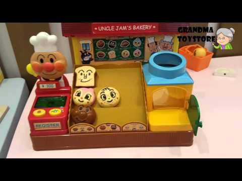Unboxing TOYS Review/Demos - Anpanman toy bread resuce hero bakery store