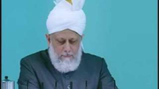 Friday Sermon: 11th June 2010 - Part 6 (Urdu)