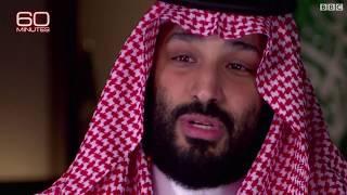 محمد بن سلمان: مقتل خاشقجي جريمة بشعة واتحمل مسؤوليتها بالكامل