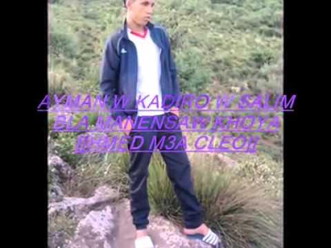 tala3 tala3 charag gata3 mp3
