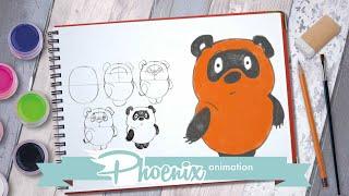 Как Нарисовать Винни Пуха? How to Draw Winnie the Pooh (bear)?