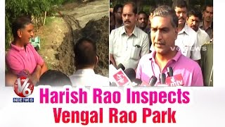 Minister Harish Rao Inspection In Jalagam Vengalrao Park In Banjara Hills - Hyderabad(14-05-2015)