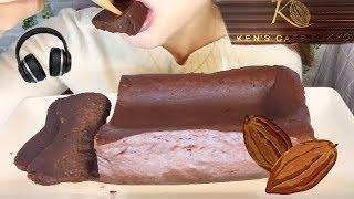 【咀嚼音ASMR】ケンズカフェ東京のガトーショコラを丸ごと1個 食べる Chocolate Cake Eating sounds/Mukbang 音フェチ【スイーツちゃんねるあんみつの夜食】