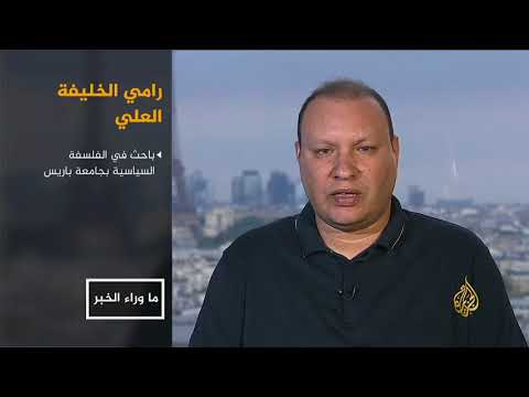 ما وراء الخبر- خرق السعودية لاتفاق المهرة.. الدلالة والتداعيات  - نشر قبل 37 دقيقة