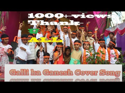 RAHUL SIPLIGUNJ - GALLI KA GANESH ft. KOTI (music director)COVER SONG