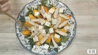 Салат с хурмой и брынзой. Это нереально вкусно👍