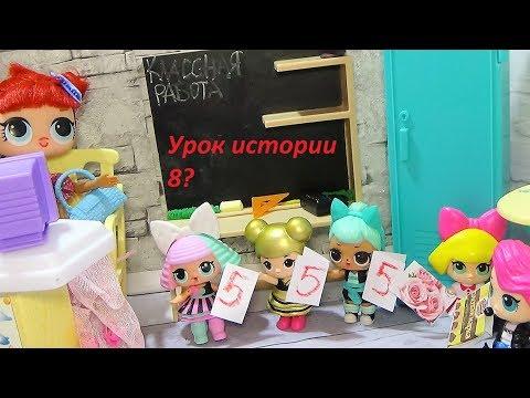 Куклы ЛОЛ в