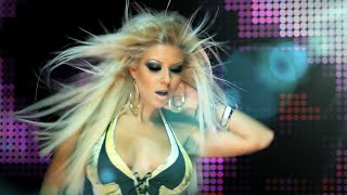 ANDREA ft. GEO DA SILVA - Moiata Poroda / Моята Порода | Official Music Video 2009