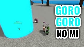 GORO GORO NO MI! | Steve's One Piece | ROBLOX