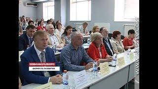 23.05.2018 Научно-практическая конференция, посвящённая вопросам экономики, открылась в СГУ