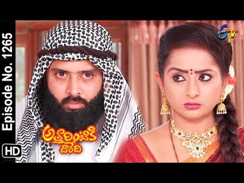 Attarintiki Daredi | 23rd November 2018 | Full Episode No 1265| ETV Telugu