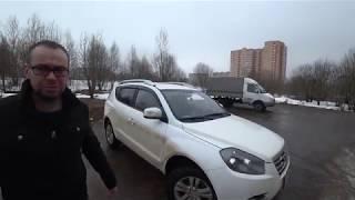 geely Emgrand X7 Реальный отзыв владельца