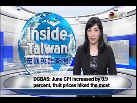 公股銀行調降利率 再度進入負利率時代 DGBAS: June CPI increased by 0.9 percent, fruit prices hiked the most—宏觀英語新聞