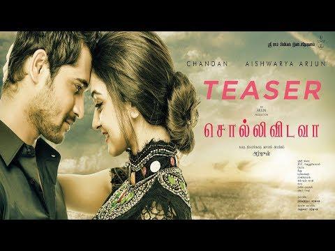 SolliVidava | Teaser | Chandan, Aishwarya...
