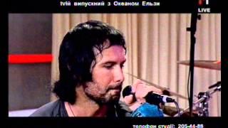 Океан Ельзи - выпускной на М1 (27.06.2005)