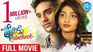 Premaku Raincheck Latest Telugu Full Movie | Priya Vadlamani | Abhilash Vadada | iDream Movies