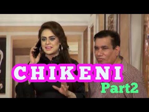 New Punjabi Stage Drama 2018 | Full Comedy  Drama | Thakur Nasir Chinyoti Agha Majid Mahnoor |Part 2
