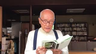 語り手・詩/谷川俊太郎、聞き手・文/尾崎真理子 『詩人なんて呼ばれて...