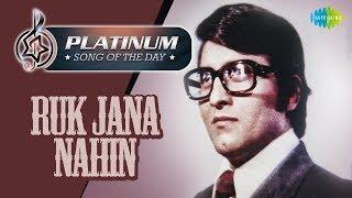 Baixar Platinum song of the day   Ruk Jana Nahin   रुक जाना नहीं   27th May   RJ Ruchi