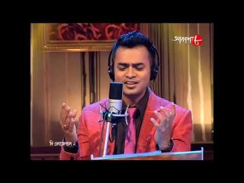 Sei Raate Raat Chilo Poornima | Debojit Saha | Kishore Kumar | Akash Aath