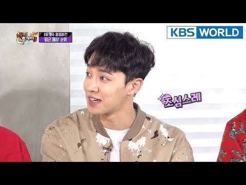 Free Download Gikwang Thinks Wanna One Will Take The First Place [happy Together/2018.04.05] Mp3 dan Mp4