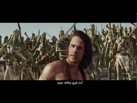 فيلم افاتار مترجم كامل 3d