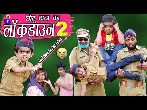 "CHOTU DADA KA LOCKDOWN 2 |""छोटू का लॉकडाउन 2"" Khandesh Hindi Comedy | Chotu Comedy Video"