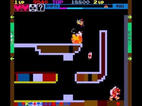 Arcade Game: Sky Skipper (1981 Nintendo)