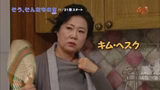 美しき人生 第62話