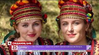 Українські горяни - цікаві факти про гуцулів