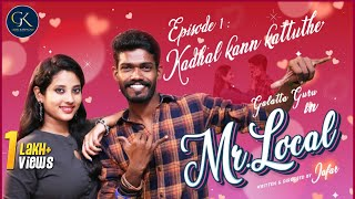 Mr Local | Episode 1 | Tamil Web Series | Galatta Guru | Gk Production | Love Web Series | Madrasi