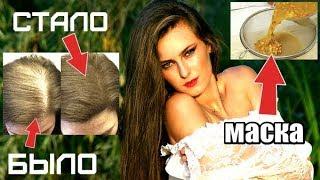 Эта секретная маска от выпадения волос творит чудеса Как сделать маску для волос из облепихи