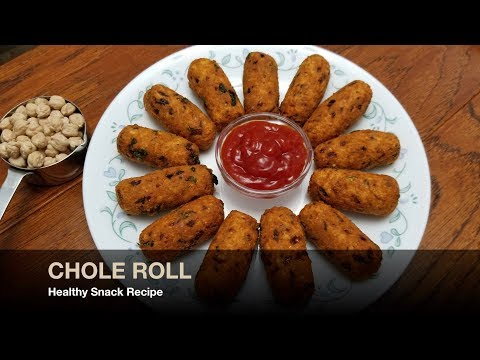 Chole Roll | Healthy Snack Recipe With Chole | After School Snack Ideas For Kids