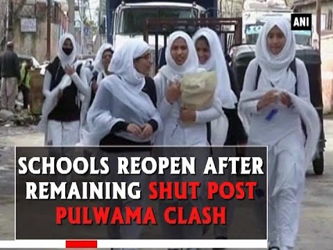 Kashmir News (Apr 24, 2017) - Schools reopen after remaining shut post Pulwama clash