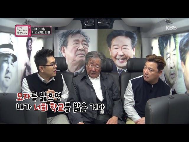 TV는 사랑을 싣고-혈기왕성 열혈 청춘들의 철없는 시절이야기.20181019