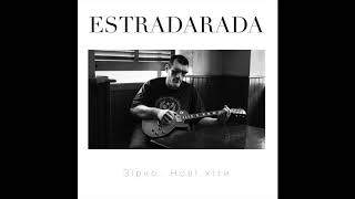 ESTRADARADA - Зірко Нові Хіти (Звезда Новые Хиты) Official Audio