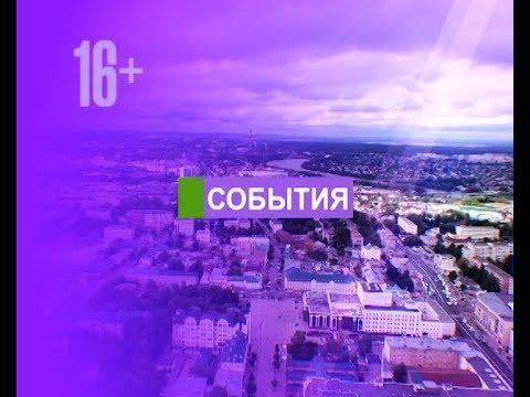 Новости Пензы и области за 09.05.2018