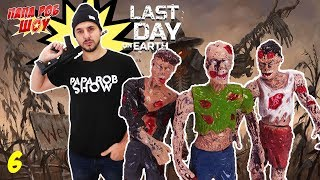 Папа Роб играет в Last Day on Earth Survival. Часть 6