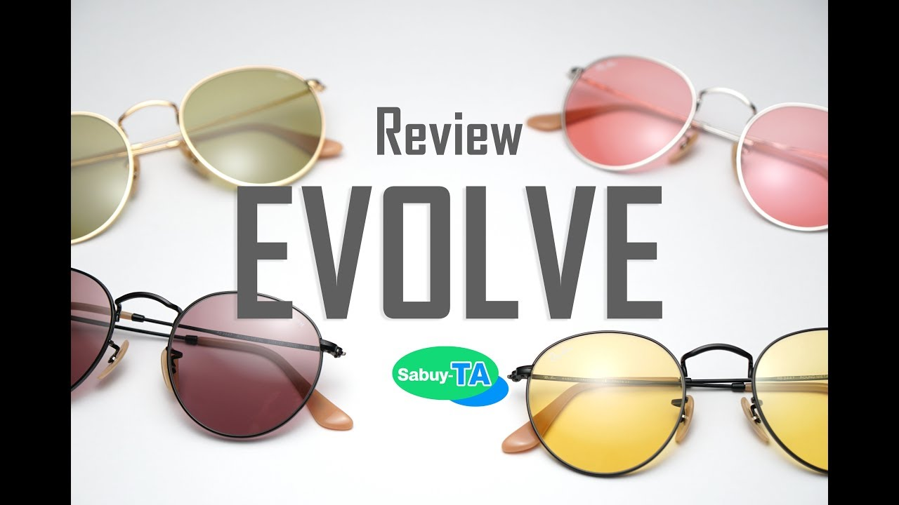 0ea1361223b Review RAYBAN EVOLVE by Sabuy-TA - YouTube