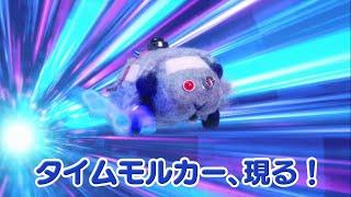 TVアニメ「PUI PUI モルカー」第11話 タイムモルカー 予告