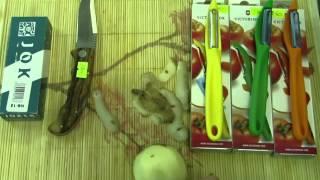 У Сан Сергеича. Ножи с выставки.