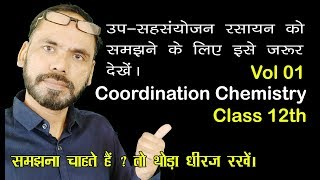 Vikram HAP Chemistry 9644562030 Watch my full course on Basic Conce...
