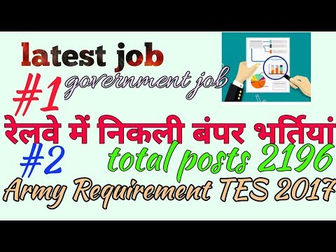 latest government job, central railway requirement, army Requirement TES online form 2017