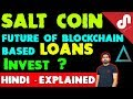 Cryptocurrency Review : SALT Coin Price Prediction-The Future of Crypto Loans [Hindi / Urdu]